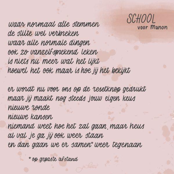 Gepersonaliseerd gedicht school